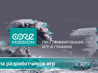 Группа разработчиков игр Вконтакте!