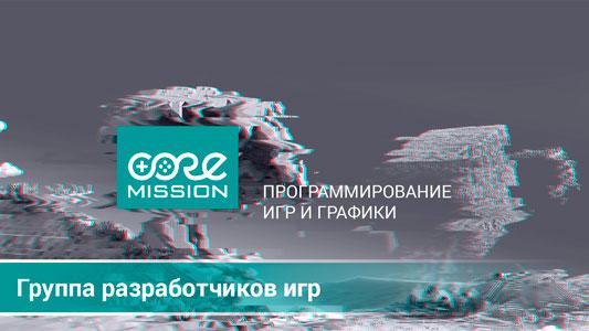 Группа разработчиков игр Вконтакте