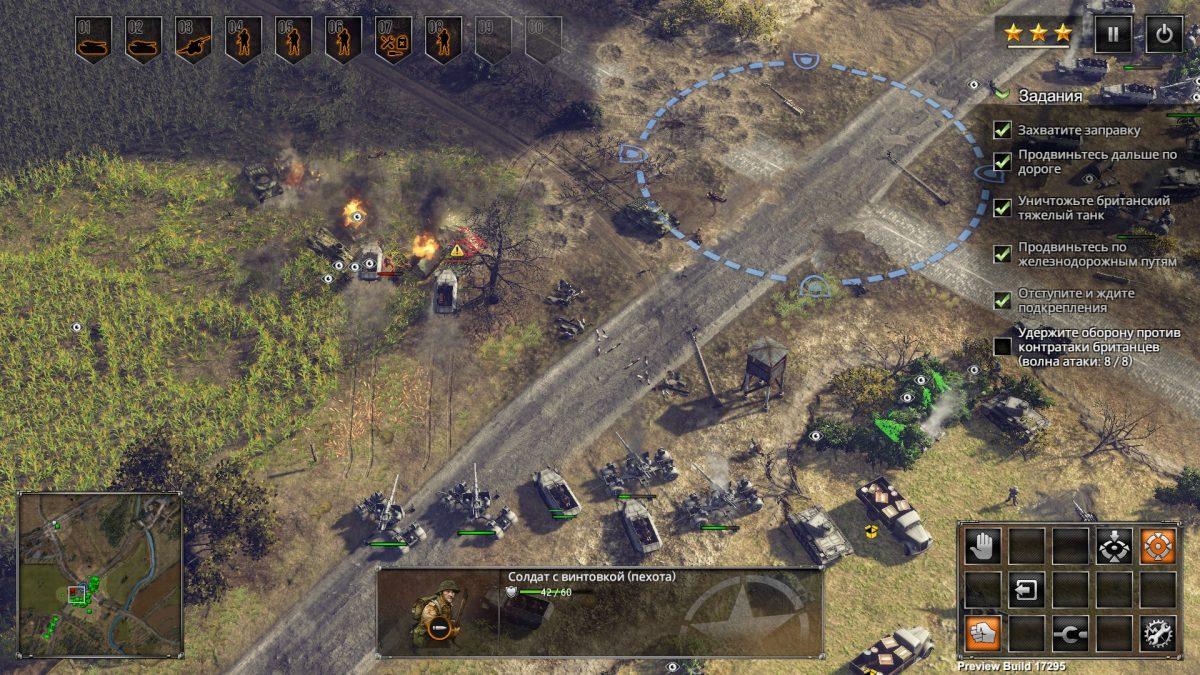 Wargaming объявила бесплатную неделю в онлайновой стратегии total.