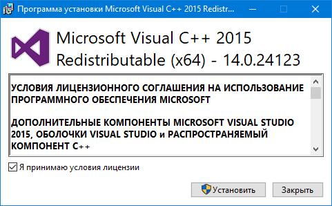 directx 2010 pack and microsoft visual c++ 2015