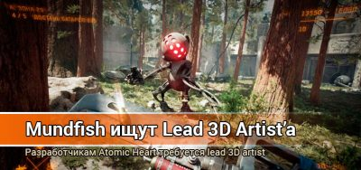 Проекту Atomic Heart нужен Lead 3D Artist