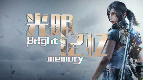 Шутер Bright Memory за авторством единственного разработчика появится на iOS и Android