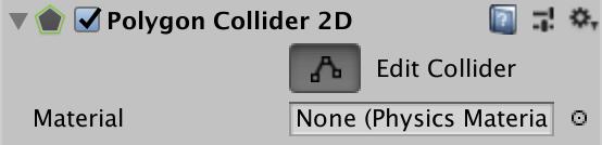 изменение границ коллайдера
