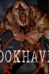 The Brookheaven Experiment