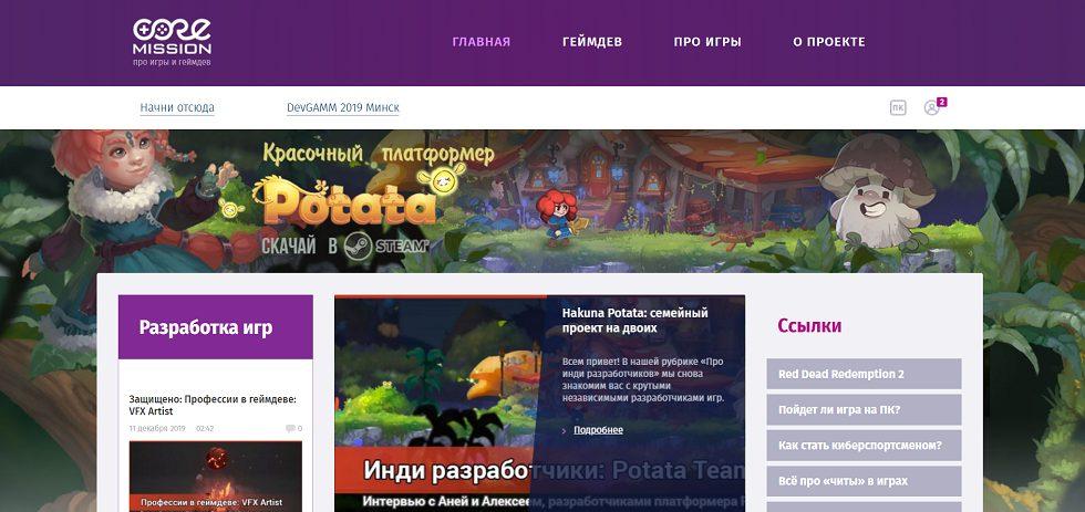 Бесплатное продвижение для инди игр без издателя
