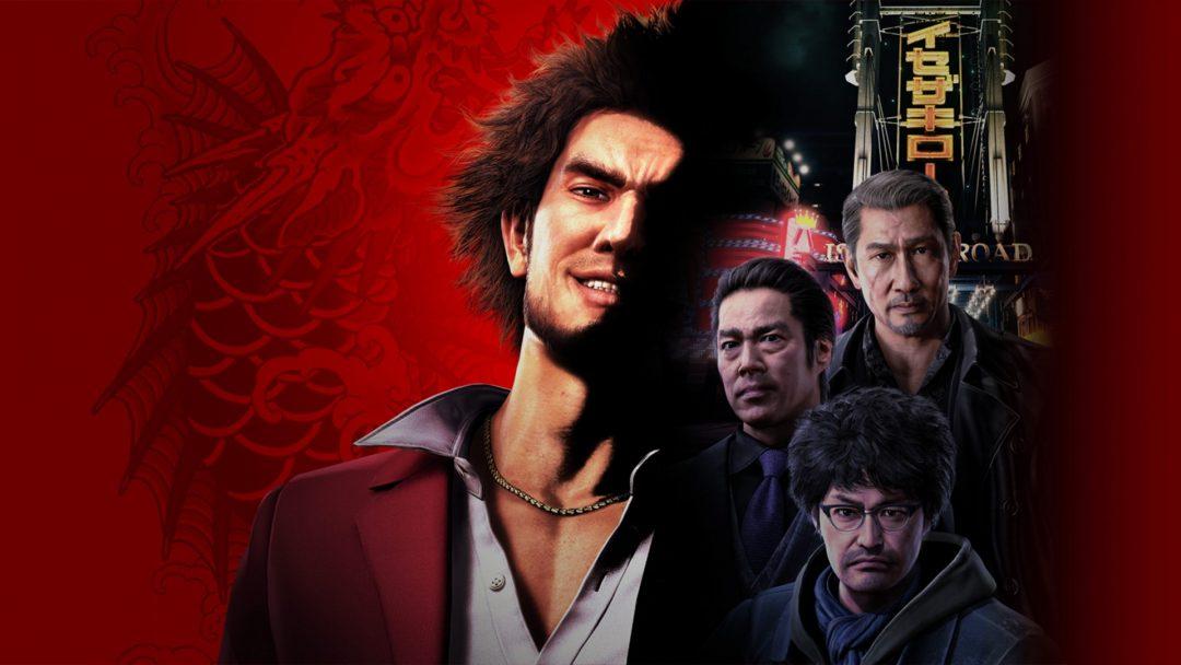Новый трейлер Yakuza Like A Dragon в честь западного релиза