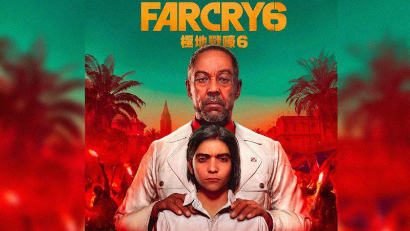 Far Cry 6 получит поддержку 4К на всех платформах