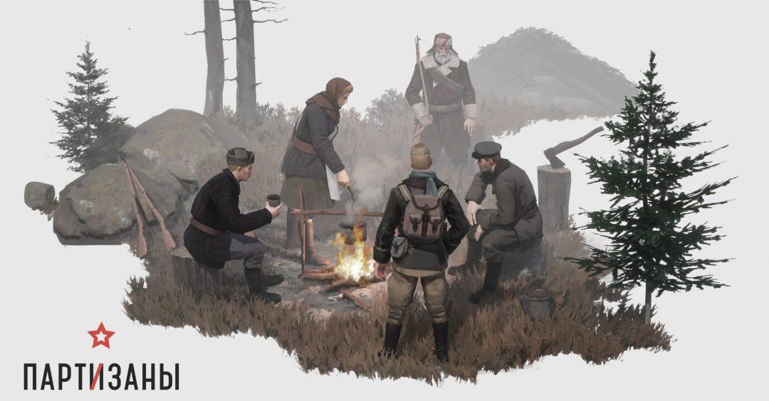 У игры «Партизаны 1941» появилась дата выхода