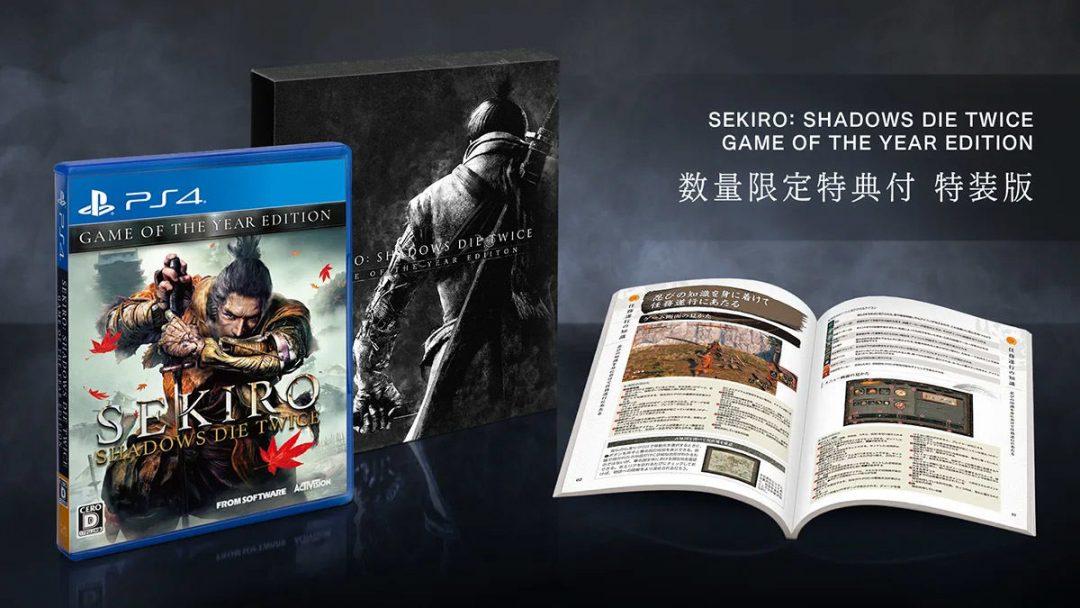 Трейлер GOTY-издания Sekiro: Shadows Die Twice