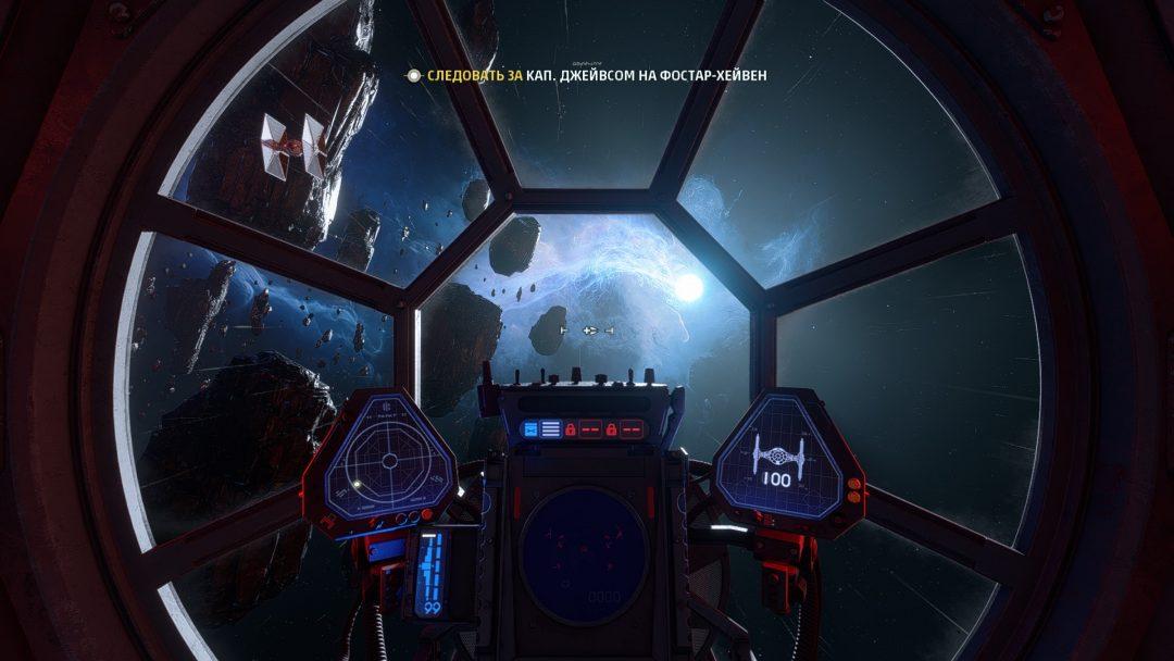 Обзор Star Wars: Squadrons — симулятор звездного пилота без микротранзакций