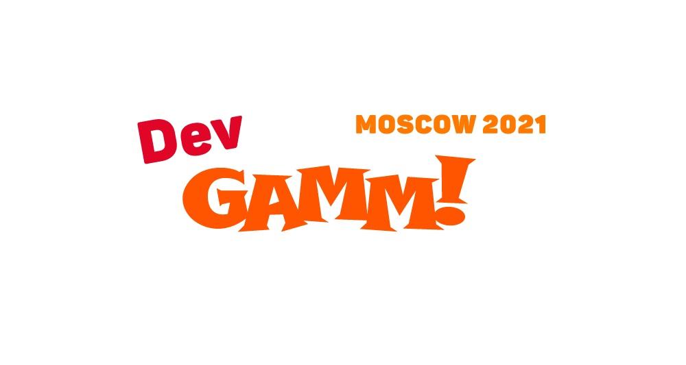Впечатления от DevGAMM 2021 в Москве