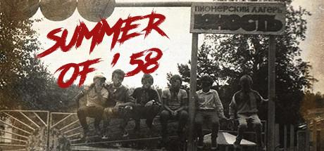 (Не совсем) обзор Summer of '58. Я знаю, что вы рефандили этим летом