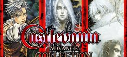 Castlevania Advance Collection — и снова порты